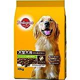 ペディグリー 大型犬用 ビーフ&チキン&緑黄色野菜味 10kg [ドッグフード・ドライ]