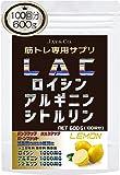 JAY&CO. 筋トレ専用サプリ LAC ロイシン アルギニン シトルリン パウダー (レモン, 100回分)