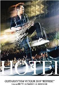 GUITARHYTHM VI TOUR(通常盤)[Blu-ray]
