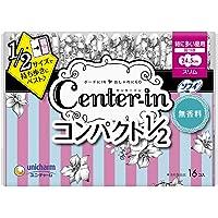 センターイン コンパクト1/2 無香料 特に多い昼用 羽つき 16枚〔生理用ナプキン スリム〕