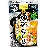 ミツカン 〆まで美味しい焼あごだし鍋つゆ ストレート 750g×2個