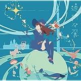 透明な翼(アニメ盤) TVアニメ『リトルウィッチアカデミア』 第2クールエンディングテーマ