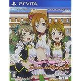 ラブライブ! School idol paradise Vol.1 Printemps (通常版) - PS Vita