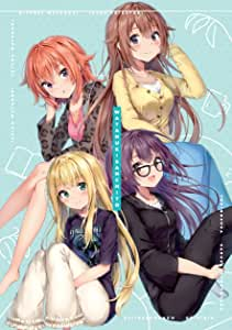 【Amazon.co.jp限定】Blu-ray BOX「四月一日さん家と」 (特典:アクリルキーホルダーセット)