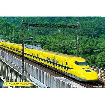 300ピース ジグソーパズル 新幹線 ドクターイエロー (26x38cm)