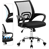 Advwin Office Mesh Chair Executive Mid Back, Black Computer Armchair, Breathable Wide Enough Seat, 50 * 90-100 cm