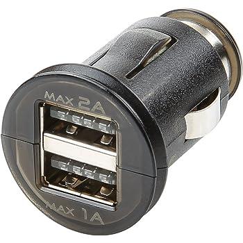 WY 超小型 2台同時充電対応 iPhone・各社Androidスマホ対応シガーソケットカーチャージャー USB2ポート 車載充電器 iPad全世代も対応 ハイパワー出力