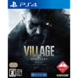 【PS4】BIOHAZARD VILLAGE Z Version