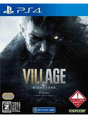 【PS4】BIOHAZARD VILLAGE Z Version【予約特典】武器パーツ「ラクーン君」と「サバイバルリソー…