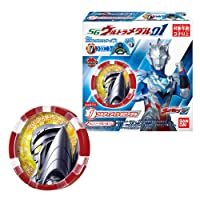 SGウルトラメダル01 (12個入)
