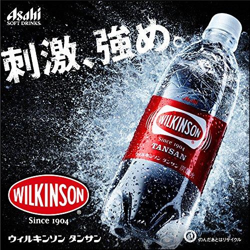 アサヒ ウィルキンソン タンサン 強炭酸水 500ml×24本