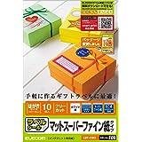 ELECOM フリーラベル(ハイグレ-ド用紙:はがきサイズ 10枚入り:ホワイト) EDT-FHKI