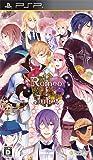 ロミオ&ジュリエット - PSP