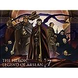 アルスラーン戦記 第7巻 (初回限定生産) [Blu-ray]