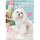 Wan 2019年 09 月号 [雑誌]