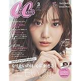 CanCam(キャンキャン) 2020年 03 月号 [雑誌]