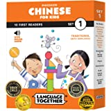 Chinese for Kids: 10 First Reader Books with Online Audio, Pinyin, Traditional Characters (Children Learning Mandarin) Set 1