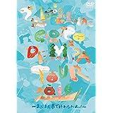 LIVE DVD 「GOGO DEMPA TOUR2016」