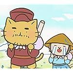 ねこねこ日本史 QHD(1080×960) 「旅ゆけば、松尾芭蕉!」