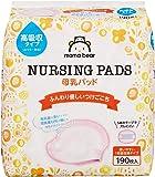 [Amazonブランド] Mama Bear 母乳パッド 高吸収タイプ (ふつう~多め) 190枚入 0か月~ ふんわり…