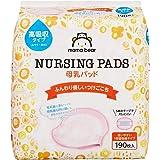 [Amazonブランド] Mama Bear 母乳パッド 高吸収タイプ (ふつう~多め) 190枚入 0か月~ ふんわり優しいつけごこち