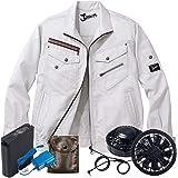 Jawin(ジャウィン) 空調服 フルセット ファン・バッテリー付き 作業服 長袖ブルゾン おしゃれ メンズ 【空調服…