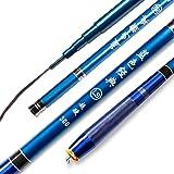 渓流竿 釣り竿hjuns-Wu 超軽量 超硬質高炭素超短ストリーム釣竿ミニ釣1.8M,2.1M,2.4M,2.7M,3M,3.6M,4.5M