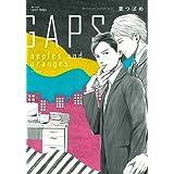 GAPS apples and oranges (H&C Comics CRAFTシリーズ)