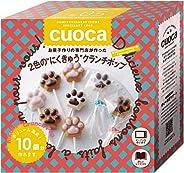 cuoca 2色のにくきゅうクランチポップ / 1セット cuocaバレンタインキット 手作り