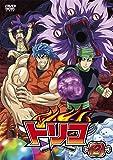 トリコ 2 [DVD]