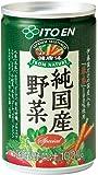 【伊藤園 公式通販】 純国産野菜 缶 160g × 30本入