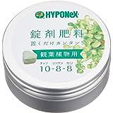 ハイポネックスジャパン 肥料 ハイポネックス 錠剤肥料 観葉植物用 約70錠
