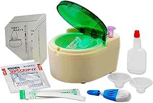 生活習慣病 HbA1c検査 全23項目(尿3項目、生化学20項目)郵送検査キット 血液検査小型遠心分離機 セパロン セット
