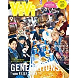 ViVi 2021年9月号 特別版 GENERATIONS from EXILE TRIBE [雑誌]