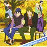 TVアニメ Free!ラジオCD イワトビちゃんねる Vol.2