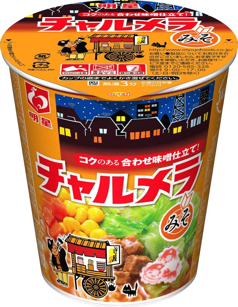 チャルメラ 味噌 カップ 72g×12