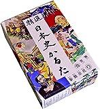 日本史かるた