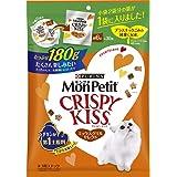 モンプチ クリスピーキッス ミックスグリルセレクト 180g(6g×30袋) [猫用おやつ]
