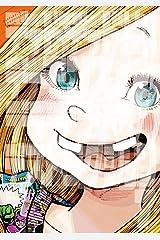 デッドデッドデーモンズデデデデデストラクション(7) (ビッグコミックス) Kindle版