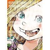 デッドデッドデーモンズデデデデデストラクション(7) (ビッグコミックス)