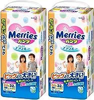 花王 Merries 纸尿裤 学步裤XXL(15~28kg) 瞬爽透气 64片(32片×2)