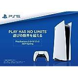 PlayStation 5 ガイドブック 2021 spring PDF版 ※500円OFFクーポンは終了しました