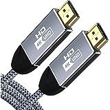 [Amazonブランド] Eono(イオーノ) - HDMI ケーブル 2m 4k 60hz 18Gbps ハイスピード hdmi ケーブル hdmi 2.0 ケーブル PS4 PS3 Xbox Fire TV Stick ブルーレイプレーヤー 適用