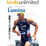 Triathlon Lumina(トライアスロン ルミナ) 2019年9月号 (2019-08-16) [雑誌]