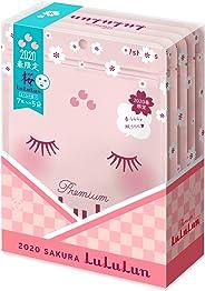 【数量限定】【春限定】フェイスマスク プレミアムルルルン桜 (さくらの香り) 7枚入X5袋