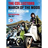 """THE COLLECTORS live at BUDOKAN """" MARCH OF THE MODS """"30th anniversary 1 Mar 2017 (Blu-ray+CD2枚)"""
