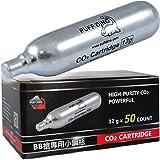 [ PUFF DINO ] CDXカートリッジ互換 CO2 12g カートリッジ [ 50本セット / 6本セット ] すべての CO2 ガスガンに対応。高品質な台湾製 (50本セット)