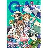 GA 芸術科アートデザインクラス (5) (まんがタイムKRコミックス)