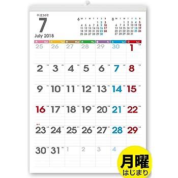 ボーナス付 2018年7月~(2019年7月付) 月曜はじまり タテ長ファミリー壁掛けカレンダー 太字タイプ(六曜入) A3サイズ[H]