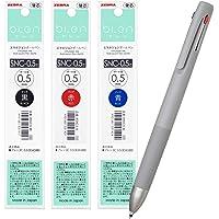 ゼブラ 3色ボールペン ブレン3C 0.5mm グレー軸 替芯3本付き(黒、赤、青) B3AS88-SNC5-GRAZ